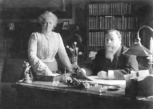 Amanda och Emil Hammarlund